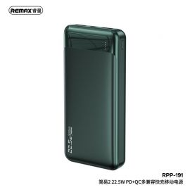 REMAX Jany II 22.5W PD+QC Multi-compatible Fast Charging Power Bank 20000mAh RPP-191- GREEN