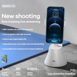REMAX Live-streaming Stabilizer and face catching P30 - White